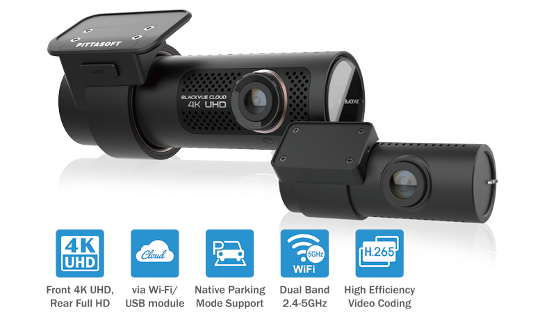 DR900X-2CH Camera